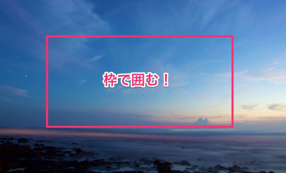 スクリーンショット_2014_09_08_18_14