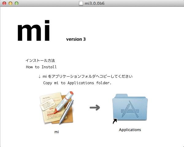mi3_0_0b6